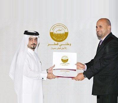 Watani Qatar 2016